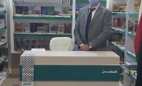 فلسطين تُشارك في معرض القاهرة  الدوليّ للكتاب