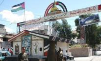 مخيم الرشيدية