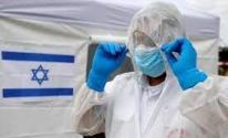 صحة الاحتلال تُعلن عن إجراءات جديدة للحد من انتشار فيروس