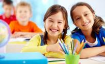 رابط تقديم الصف الاول الابتدائي 2021 في مصر
