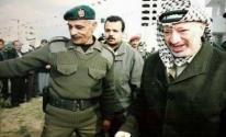 تأبين القائد الوطني اللواء محمود بكر حجازي في رام الله