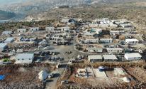 مستوطنة أفيتار