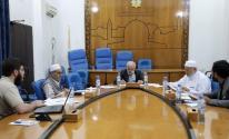 المجلس التشريعي