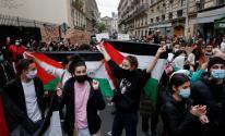 مظاهرة عالمية مؤيدة لفلسطين
