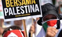 اندونيسيا وفلسطين