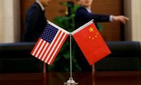 الصين تصف الولايات المتحدة بـ