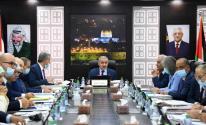 الحكومة الفلسطينية 1.jpg