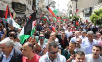مسيرات رام الله