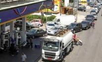 السلطات اللبنانية ترفع أسعار المحروقات بنسبة 30% لهذا السبب!
