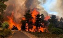 حريق في القدس.jpg