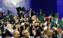 الجامعة الإسلامية تُعلن عن الجدول النهائي لاحتفالات التخرج للعام 2021