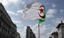 الجزائر | احتياطيات