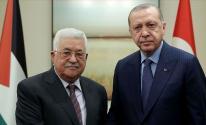 الرئيس عباس يزور تركيا استجابة لدعوة أردوغان