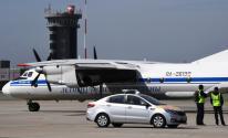 فقدان طائرة روسية