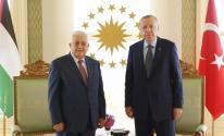 تفاصيل لقاء الرئيس عباس مع نظيره التركي