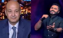 عمرو أديب: انتظروا نجم الجيل تامر حسني في