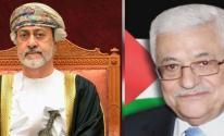 الرئيس عباس يُهنئ سلطان عُمان بمناسبة عيد الأضحى المبارك