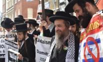 اليهود في أمريكا ضد إسرائيل