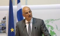 وزير خارجية اليونان