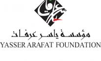 مؤسسة ياسر عرفات.