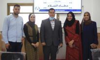 الكلية العربية الجامعية للعلوم التطبيقية تُكرم مدراء الثانوية العامة