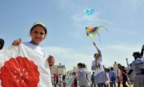 الأونروا بغزة تطلق أنشطة صيف