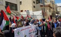 طولكرم: وقفة إسناد للأسرى أمام الصليب الأحمر