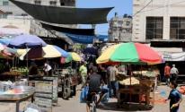 سوق السبت الشعبي.