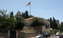 صحيفة عبرية: المعارضة
