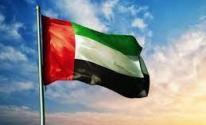 الإمارات | تدعم بقوة القرار المتفق عليه