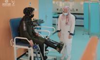 مستشفى حمد