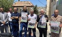 وقفة دعم و إسناد مع الأسرى المضربين عن الطعام في نابلس