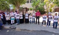 وقفة احتجاجًا على اعتقال شذى عودة
