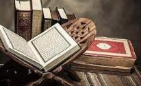 بالفيديو | ما حكم قراءة القرآن دون وضوء؟