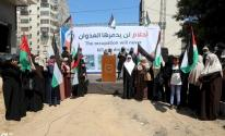 وقفة نسوية بغزة