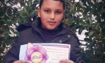 الطفل محمد العلامي