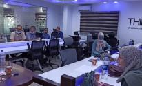 مركز شؤون المرأة يعقد لقاءاً حول التجارب الصحفية للنساء