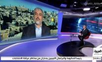 حماس والسعودية