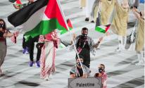 وفد فلسطين