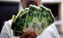 نقابة موظفي غزّة تدعو وزارة المالية بصرف سلفة عاجلة قبل عيد الأضحى