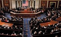 مجلس النواب.