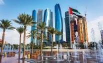 الإمارات | تمنح