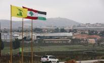حزب الله.