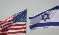 مسؤول إسرائيلي: تل أبيب زودت واشنطن بمعلومات استخبارية حول التمويل القطري لإيران