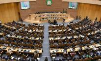 الاتحاد الافريقي.