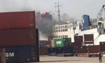 نشوب حريق في باخرة داخل مرفأ بيروت