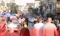 أجواء العيد في رام الله