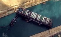 مصر تفرج اليوم عن سفينة الحاويات العملاقة بعد إبرام اتفاقية تعويض مع مالكها