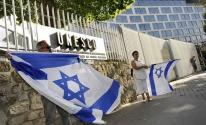 اسرائيل واليونسكو