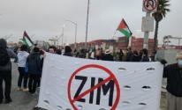 حملة لمنع السفن الإسرائيلية من تفريغ حمولتها في موانئ ولاية أمريكية